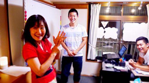 ハビック真由香先生 英語発音指導 にがみ塾