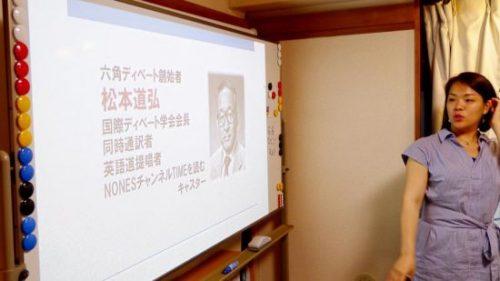 服部真子先生 にがみ塾ご来塾 ディベート特別授業 2017年7月30日